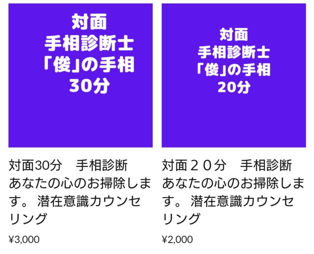 f:id:adlib_mk:20210102163306j:plain