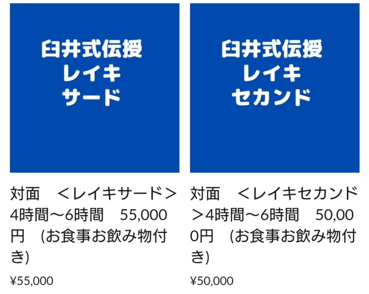 f:id:adlib_mk:20210102163344j:plain