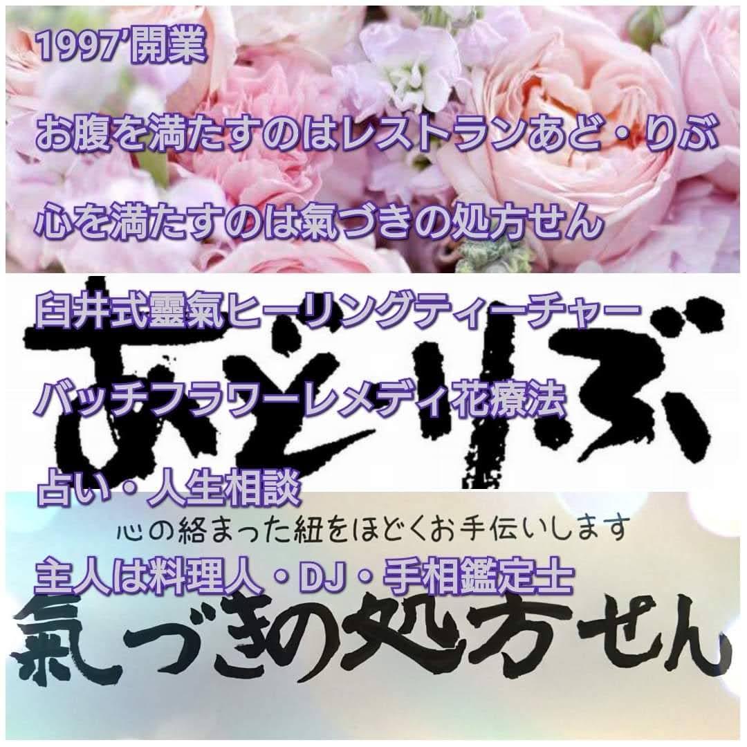 f:id:adlib_mk:20210106144128j:plain