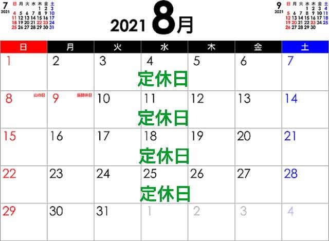 f:id:adlib_mk:20210726103738j:plain