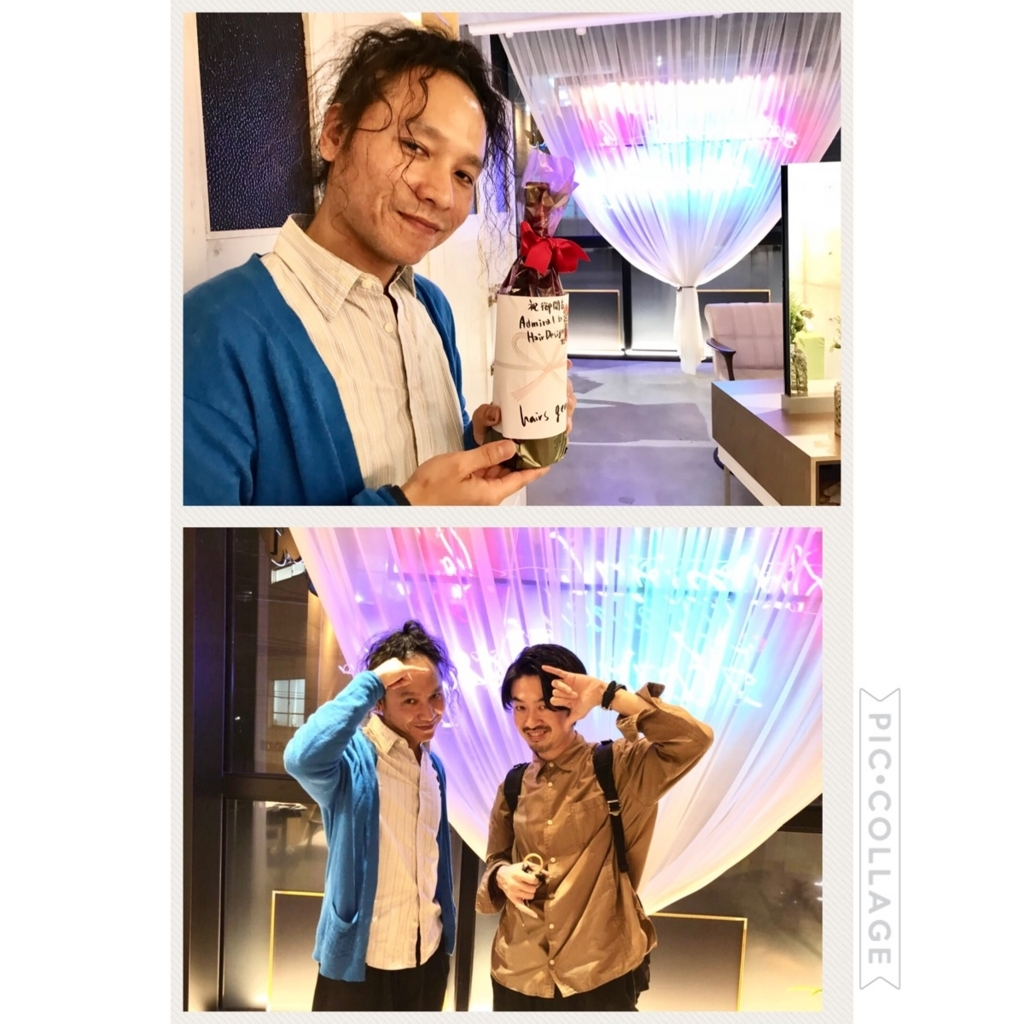 f:id:admiralyoshio:20180515190857j:plain