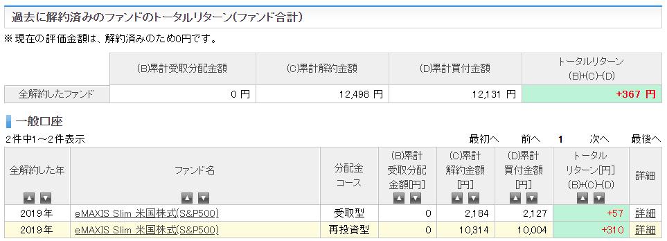 f:id:adobe-man:20191102044558p:plain