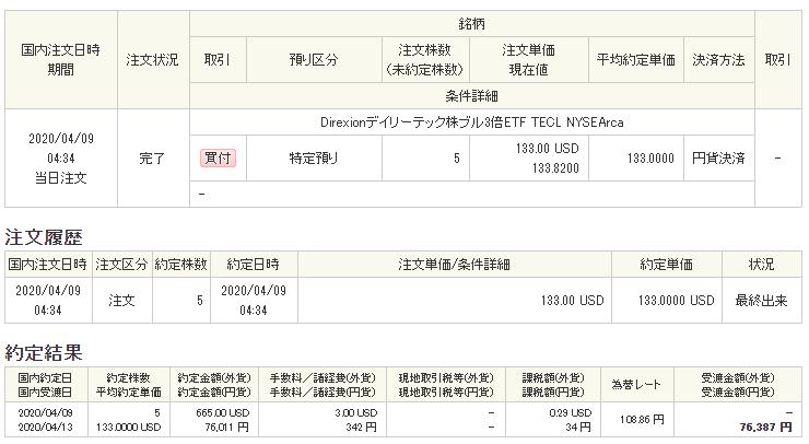 f:id:adobe-man:20200409072816p:plain
