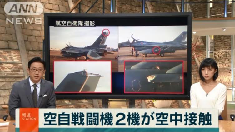 【報ステ】航空自衛隊の戦闘機2機が空中接触