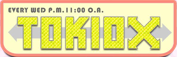 f:id:adoi:20200319170028p:plain