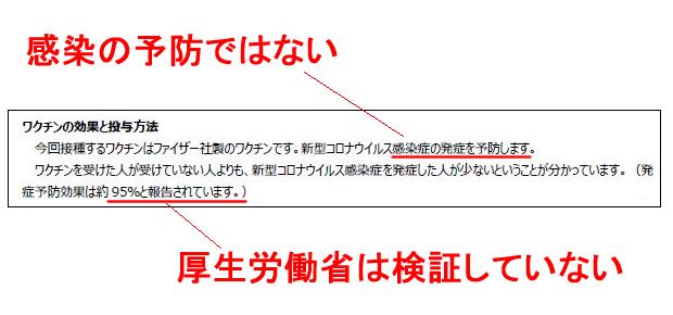 f:id:adoi:20210527200915p:plain