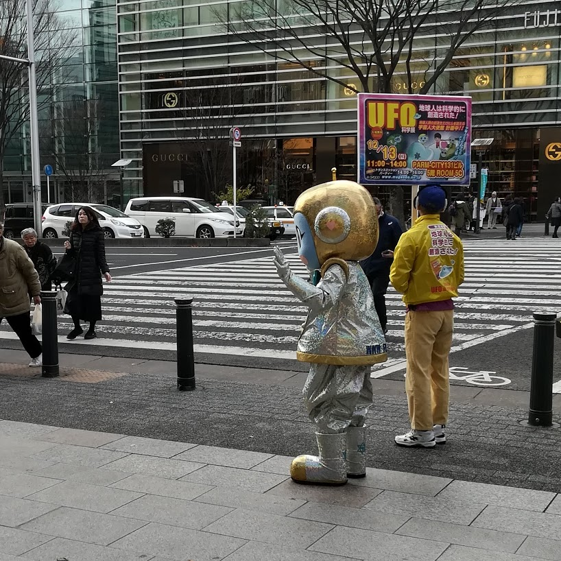 f:id:adokenaikoto:20171213162618j:plain