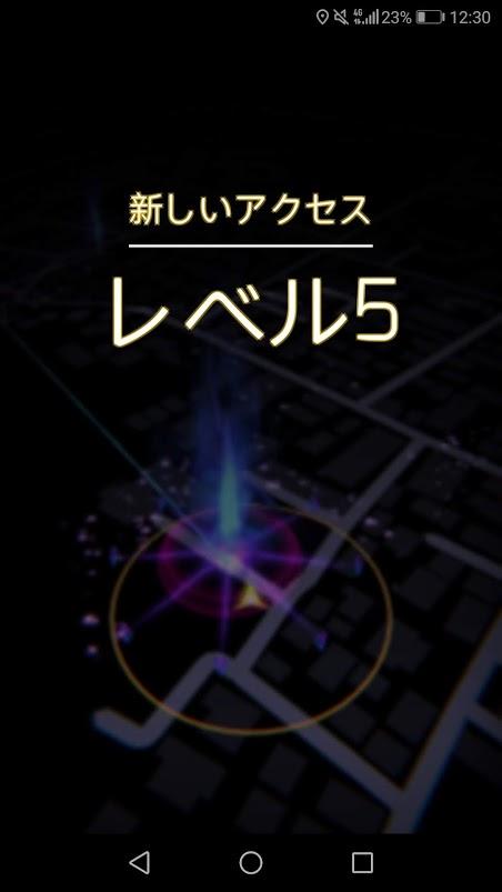 f:id:adokenaikoto:20190325204133j:plain