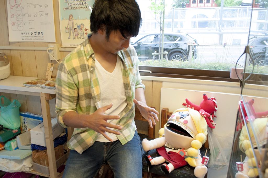 f:id:adomi-chan:20170525195709j:plain