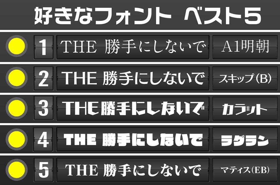 f:id:adomi-chan:20170729165425j:plain