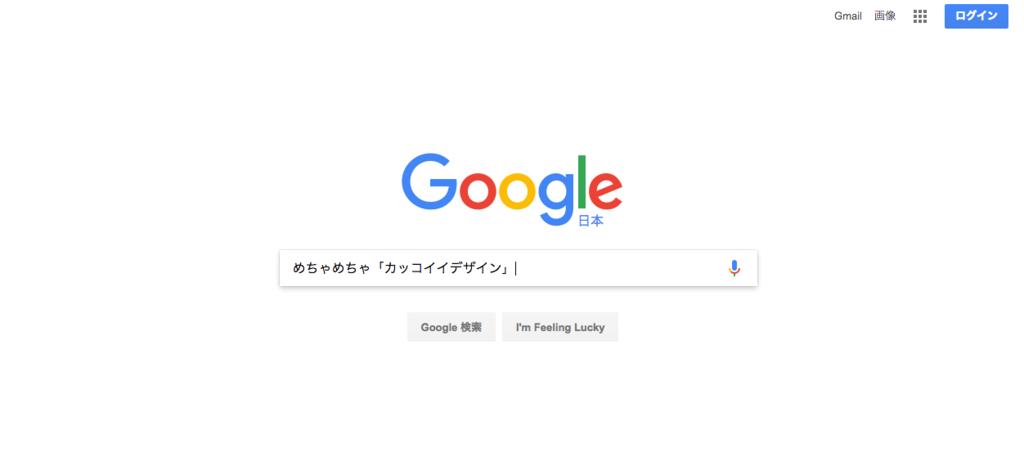f:id:adomi-chan:20170814044557p:plain