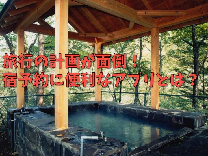 f:id:adonosuke:20181016103540j:plain