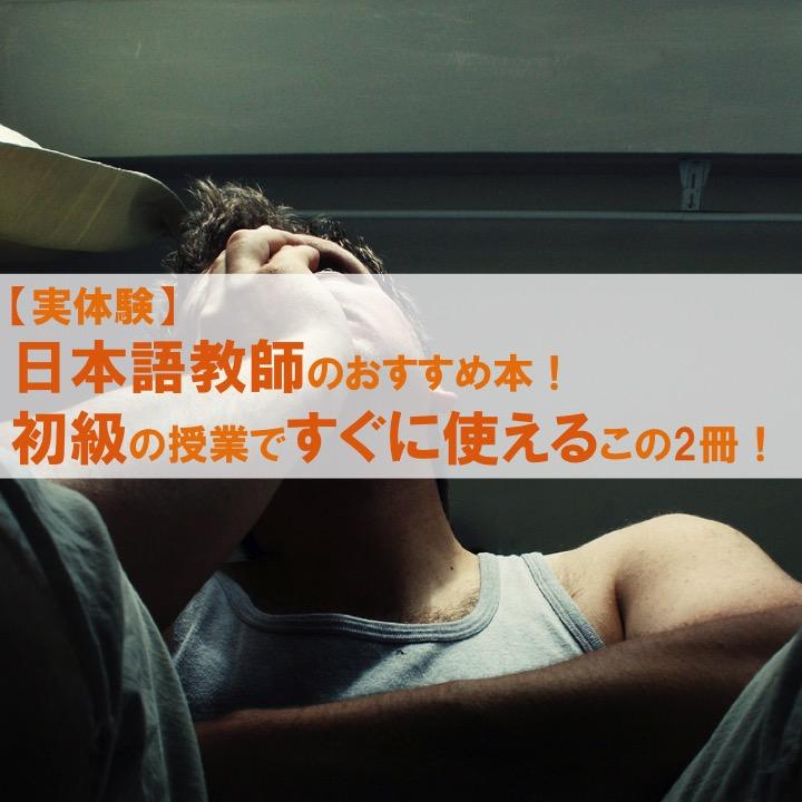 f:id:adonosuke:20181019120802j:plain