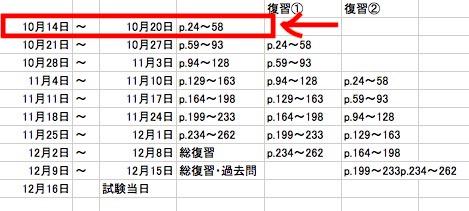 f:id:adonosuke:20181019163615j:plain