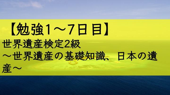 f:id:adonosuke:20181019173019j:plain