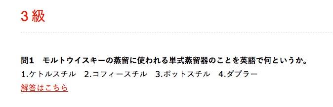 f:id:adonosuke:20181023214023j:plain