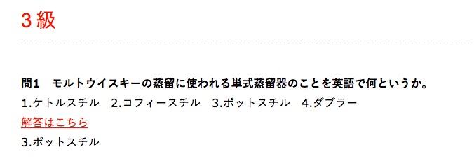 f:id:adonosuke:20181023214028j:plain