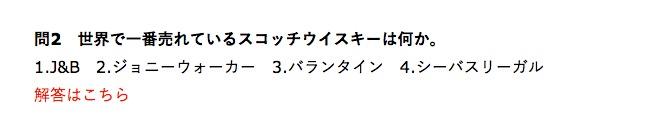 f:id:adonosuke:20181023214033j:plain
