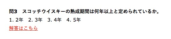 f:id:adonosuke:20181023214051j:plain