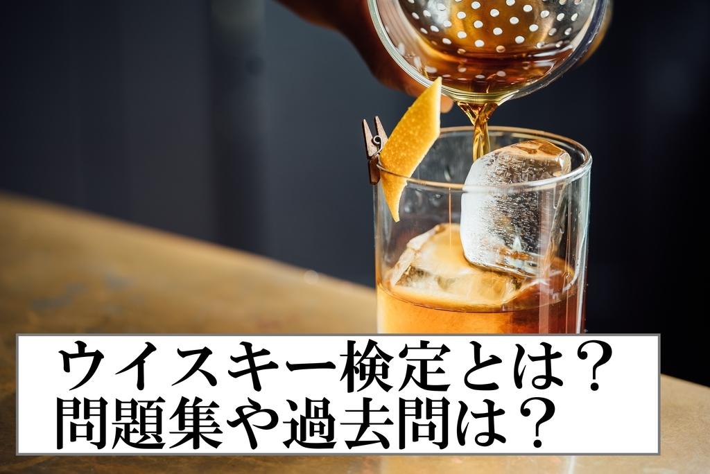 f:id:adonosuke:20181023221503j:plain