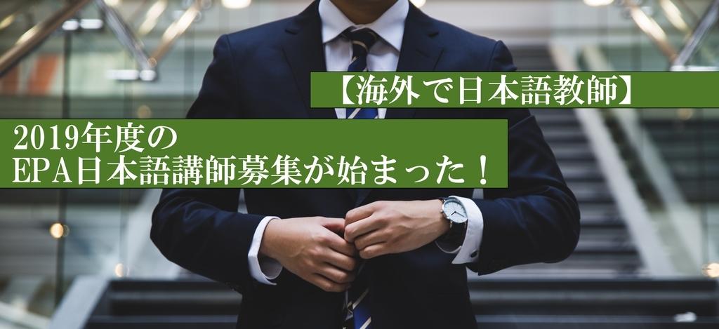 f:id:adonosuke:20181025111043j:plain