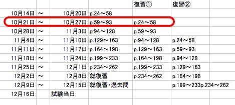 f:id:adonosuke:20181029212109j:plain