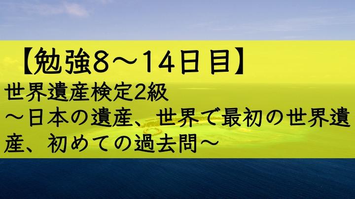 f:id:adonosuke:20181029214957j:plain