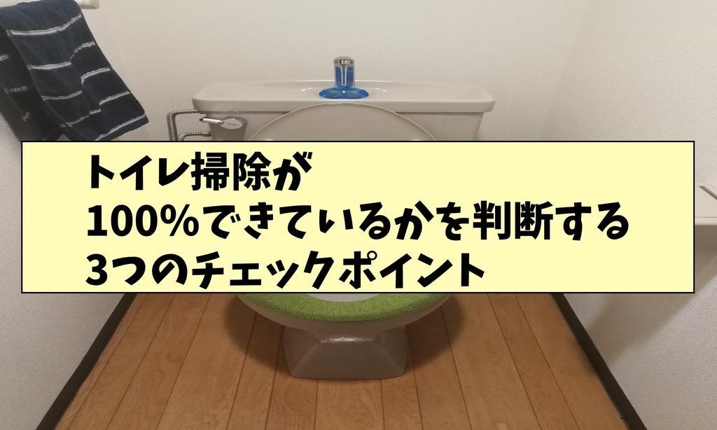 f:id:adonosuke:20181102131516j:plain