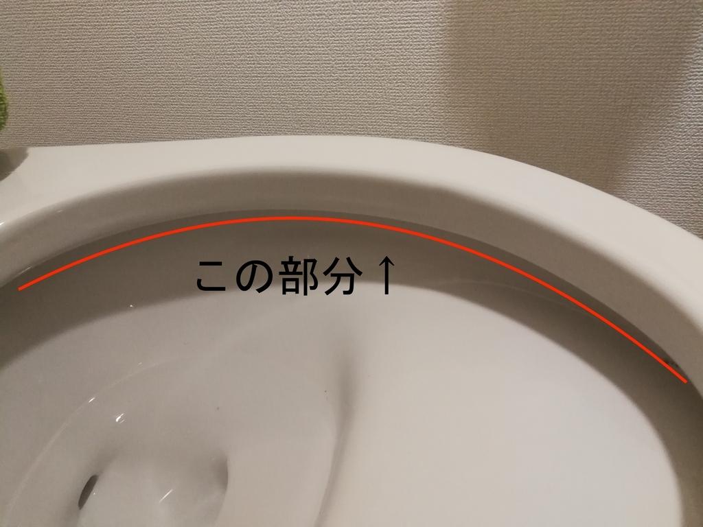 f:id:adonosuke:20181102131552j:plain