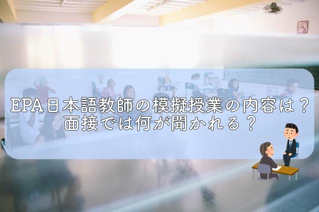 f:id:adonosuke:20190314002055j:plain