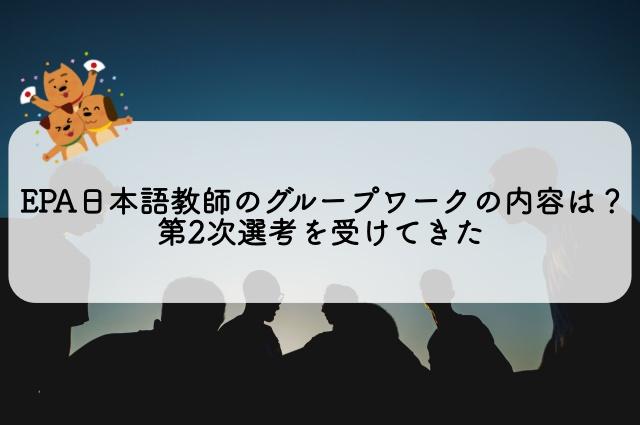 f:id:adonosuke:20190314002126j:plain