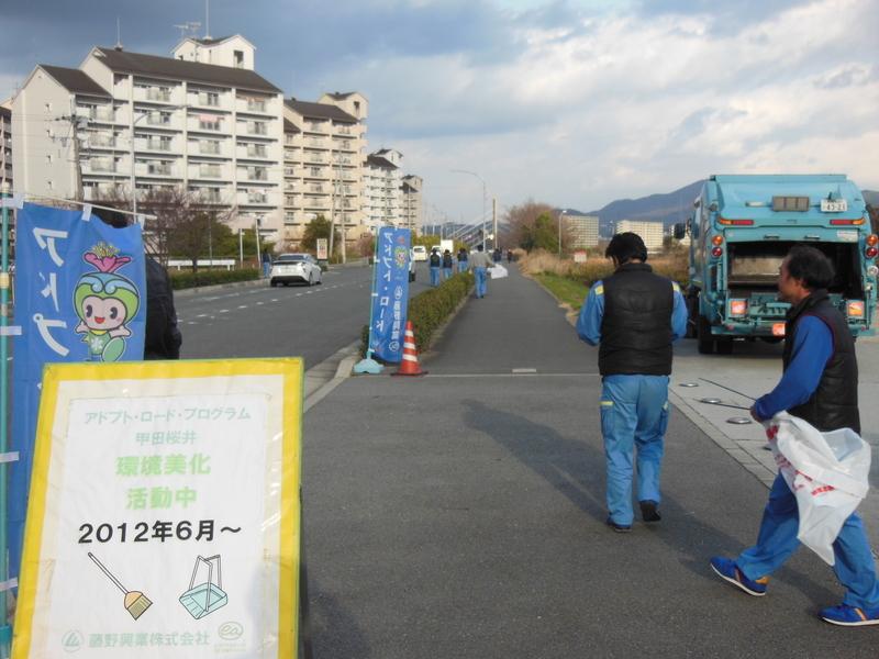f:id:adopt-road-program:20181219151939j:image