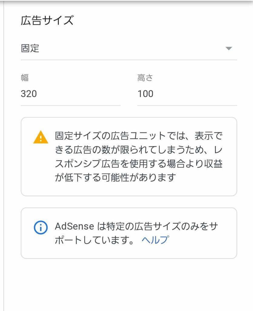 f:id:adsense1102:20190826221136j:plain