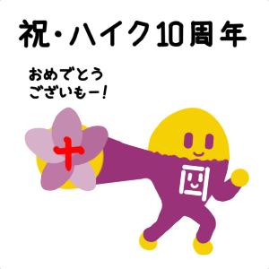 http://f.hatena.ne.jp/images/fotolife/a/adsty/20171215/20171215233013.png