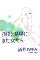 AV アダルト DVD AV女優 得ろ セックス SEX iPhone 電子所s系