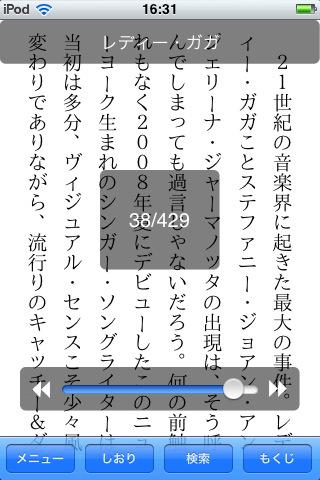 f:id:adv-nishikawa:20110712001654j:image