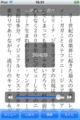 iPhone 電子書籍 iPad レディーガガ ザ・ビートルズ、ザ・ローリング・