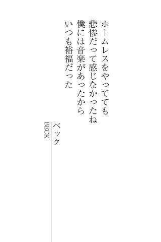 f:id:adv-nishikawa:20110712001655j:image
