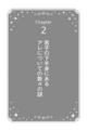 iPhone 電子書籍 オトコゴコロ 株式会社アドベンチャー アダルト