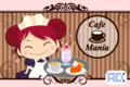 カフェマニア cafe mania 無料育成ゲーム iPhone iPad 無料ゲーム