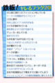 SPA スパ エロい アダルト セックス 電子書籍 iPhone iPad Andoroid ア