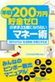 iPhoneiPad電子書籍 西川剛司 こう書房 セミナー アプリ製作会社