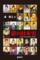 iPhone iPad 電子書籍スマホアプリ 歴史 影の日本史 株式会社アドベ