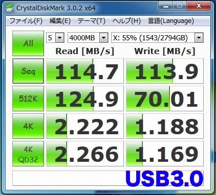 f:id:advantaged:20121111151155j:image:w250:left