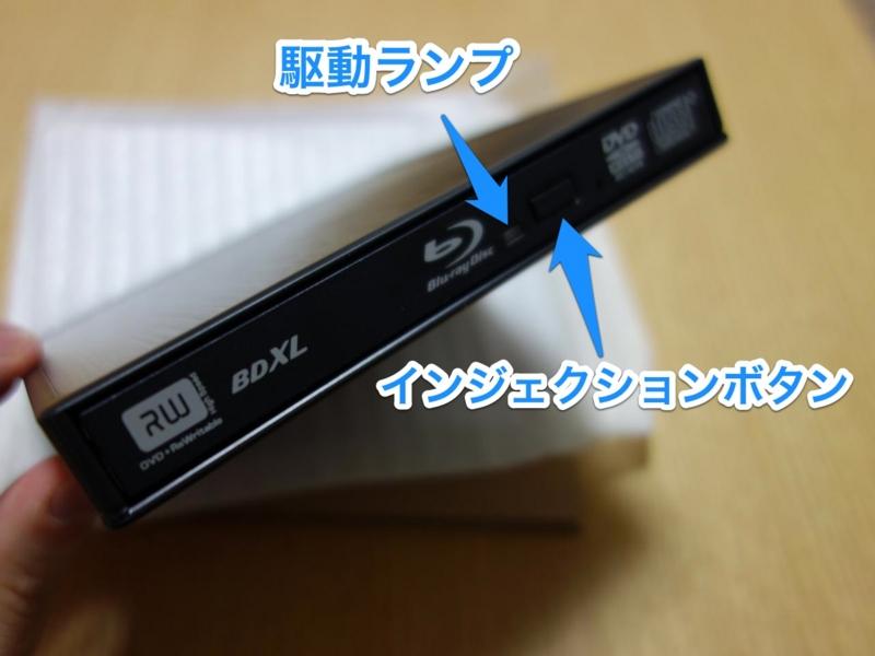 f:id:advantaged:20130317185042j:image:w360:left