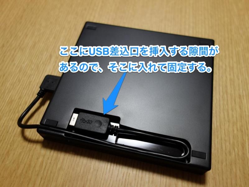 f:id:advantaged:20130317185044j:image:w360:left
