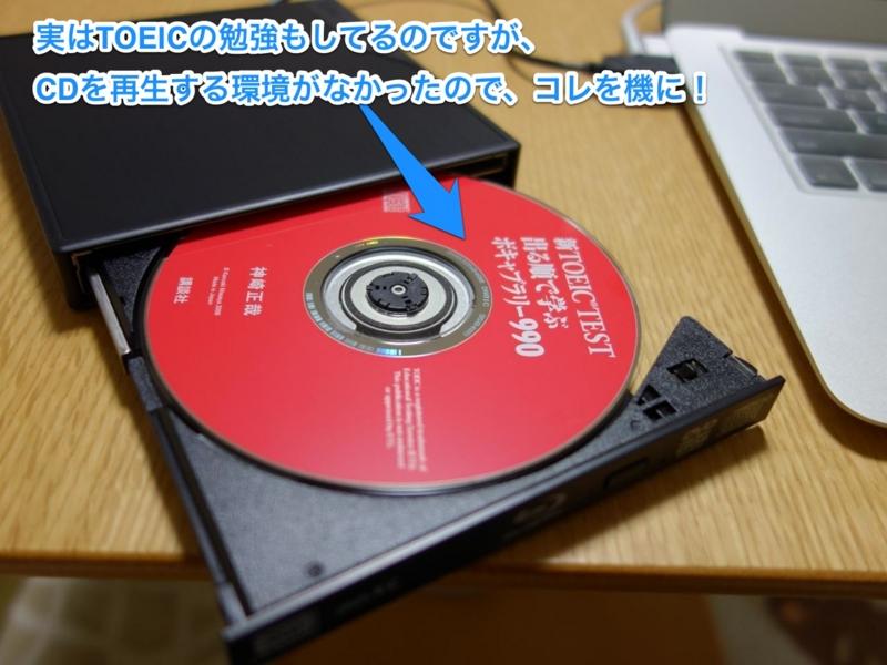 f:id:advantaged:20130317185048j:image:w360:left