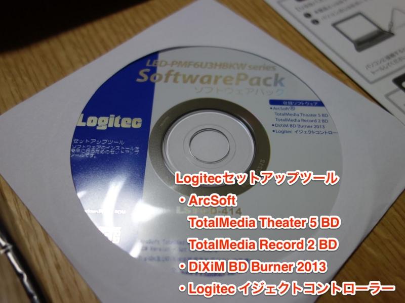 f:id:advantaged:20130318000600j:image:w360