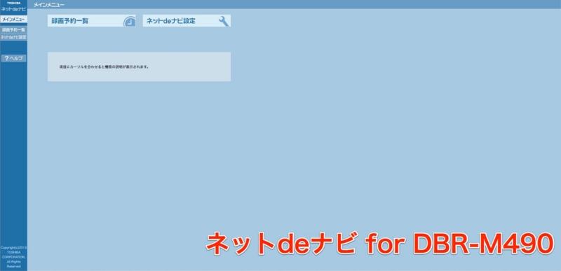 f:id:advantaged:20130630182242j:image:w360:left