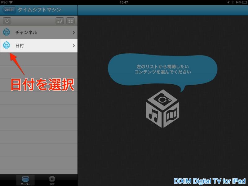 f:id:advantaged:20130630182247j:image:w360:left